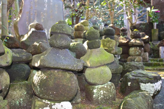 rock pile Hokokuji temple