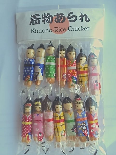 rice cracker people